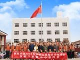 杭州華宇萬維手機維修培訓學校 簽訂就業協議