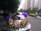 【重庆特惠租车】商务租车、自驾租车、婚庆用车、旅游