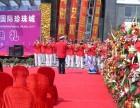 徐州庆典策划舞台T台展台制作搭建公司