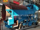 滚筒筛沙机大型滚筒50型筛沙机移动式有机肥滚筒筛砂石分离机
