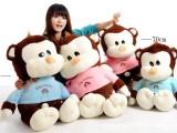 毛绒玩具布娃娃猴猴 情侣猴 开心猴 情侣猴 婚庆猴子情人节好礼