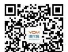 源代码教育(重庆校区)9月26日PHP基础班火热报
