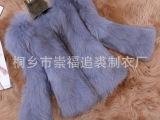 海宁皮草外套2015冬季女装新款真皮狐狸毛短款圆领皮草 一件代发