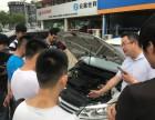 安徽二手车评估师 汽车估损师报名培训
