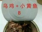 猫罐头 170大罐实惠装 最新日期