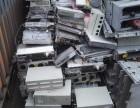 高价回收叉车电池 UPS电池 电动车电池回收