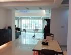 新世纪豪园 3室 2厅 150平米 出售新世纪豪园