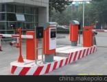 北京安装停车场道闸系统