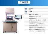 ict測試儀 ict電路板檢測設備