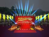 合肥低价出租LED屏,灯光音响,舞台桁架气球拱门