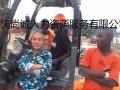 出国上班肯尼亚 正规工作签出境 安全有保障