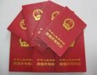 南京银行房产抵押贷款过程
