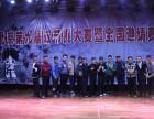 北京双节棍培训虎贲棍武堂实战双节棍技术培训进行中