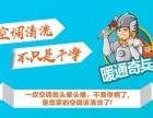 欢迎进入!郑州帅康燃气灶(全国)%售后服务网站热线电话