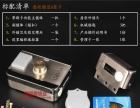 安装更换指纹密码锁单位小区及各种防盗门锁