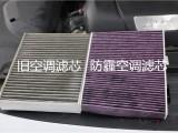 北京朝阳区驭宝养车,空调清洗