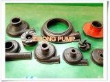 高品质橡胶内衬渣浆泵配件
