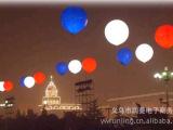 直销LED灯广告气球、气球灯、发光气球、闪亮气球、七彩灯气球