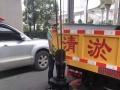上蓝牌的管道清淤车多少钱一辆