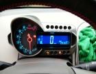 雪佛兰爱唯欧-三厢2011款 1.4 手动 SE 按时保养,车况