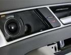 温州奥迪A6L汽车音响改装德国海螺3.16s两分频喇叭