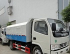 朔州自装卸垃圾车价格 拉臂垃圾车箱体供应