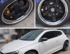 汽车轮毂电镀维修