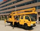佳木斯14米18米高空作业车多少钱