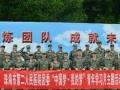 珠海金桂轩企业专业品牌真人CS野战军事拓展训练