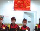 紫燕百味鸡加盟具体流程紫燕百味鸡北京加盟公司电话