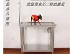 不銹鋼寵物洗澡池美容臺定做加厚加固性寵物店送貨北京廠家輸液臺