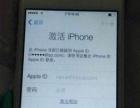苹果解ID 解锁 iPhone5.5s.6.6p