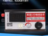 批发 液晶电视LED背光测试仪 LED灯