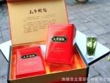产地直销龙潭茶叶批发中国十大名茶之一绿茶