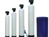 郑州自动软水器定制 软化水软水器 质量优良