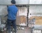 专业水钻打孔油烟机打孔,空调打孔、燃气打孔,上下
