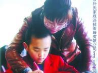 深圳宝安育婴师,深圳宝安育婴师哪里比较专业