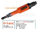 台湾索良SU0L工业级气动工具,SL-2365NG,气动加长刻磨