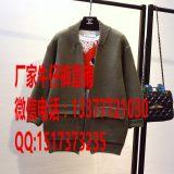 哪里批发厂家货源女式毛衣吉林赶集批发一手货源开衫长款女式毛衣