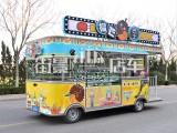 街景移动餐车厂家直销 移动餐车专业品牌