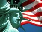 成都代办签证--美国签证EVUS更新登记 快捷办理