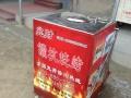 河北无烟设备厂家加盟 烧烤 投资金额 1万元以下