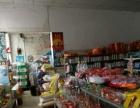 石龙镇惠大超市旺铺出售