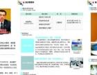 志愿填报公办专科2016推荐院校 湖南益阳职业技术学院