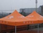 济宁广告帐篷四角帐篷帐篷遮阳伞