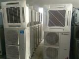 銷售二手吸頂嵌入式空調 免費上門設計安裝