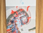 哈尔滨同学聚会策划定制 纪念册 摄像录像活动策划