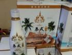 海南维亲椰汁加盟 烟酒茶饮料 投资金额 1-5万元