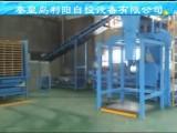 化肥 有机肥 饲料设备生产线 利阳新品8.8火热上市