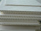 苏州墅之美竹木纤维集成墙板定制批发 生态环保墙板定制批发